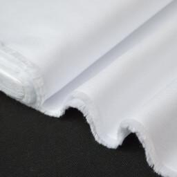 Tissu pour chemise oxford blanc x50cm