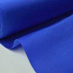 Satin doupion duchesse polyester bleu royal .