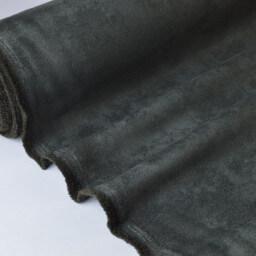 Suédine d'ameublement gris